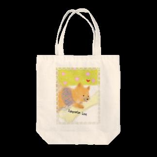 ふんわりのかけら ちいさいお店屋さん♪のミルクガム ポメラニアンちゃん♪ Tote bags