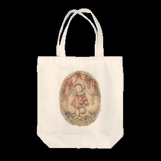 みりんのねむりにつくまでの旅 Tote bags