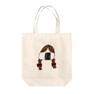 おさげなおにぎり。 Tote bags