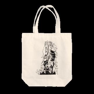 夜ノ象の傍観者 Tote bags