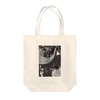 Test Tote bags