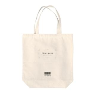 トリムマーク好きの為の Tote bags