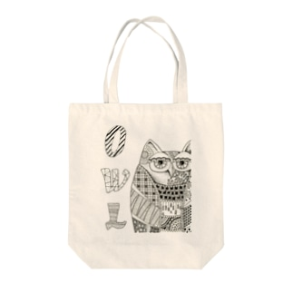 OWL〜ふくろう〜 Tote bags