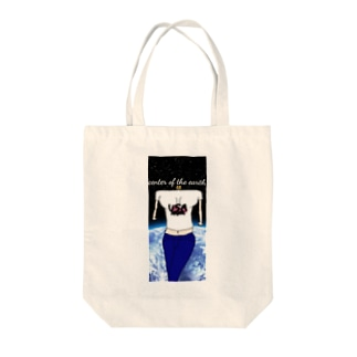 Sexyすぅさん Tote bags