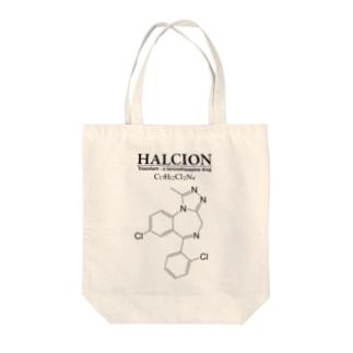 ハルシオン(トリアゾラムを使用した睡眠導入剤[睡眠薬]):化学:化学構造・分子式 Tote bags