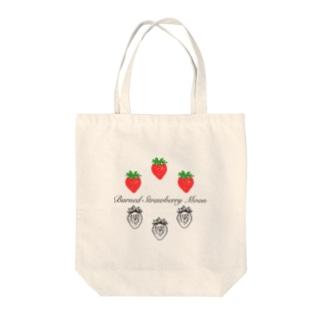 苺とイチゴ Tote bags