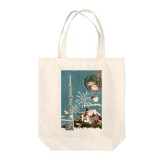東京 ジャパン no.1 Tote bags