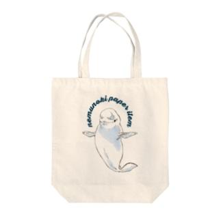 シロイルカさん(文字青) Tote bags