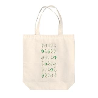 Yasou - Daytime Tote bags