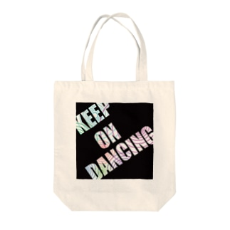 MegのKEEP ON DANCING Tote bags