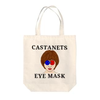 カスタネットでアイマスク Tote bags