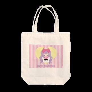 hikaru@綿毛の怒りのSweet Valentine Tote bags