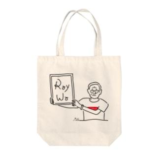 令和ローマ字Tシャツメガネ Tote bags