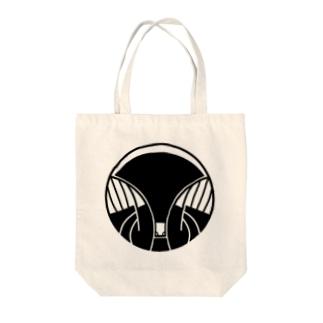 家紋風モグラ Tote bags