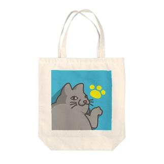 みゃ~ご Tote bags