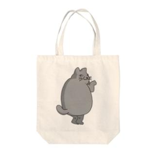 細々のみゃ~ご Tote bags