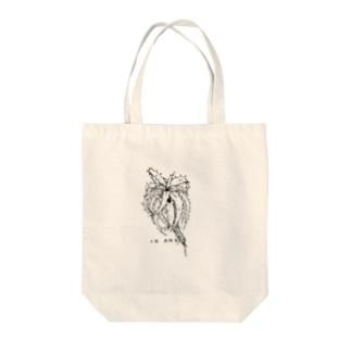 Goehringii(ゴエリンギー) ボタニカルアート Tote bags