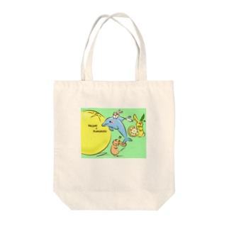 ご当地ねじゅみ 熊本 Tote bags