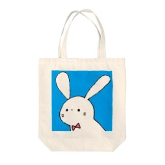 みさてぃんのウサギさんシリーズ(青) Tote bags