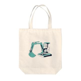 ミニユンボ Tote bags