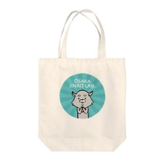 大阪人狼ラボのゆるかわ人狼くん Tote bags