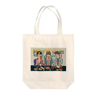 NO WAY! Tote bags