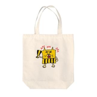 猫人(頑張れ虎) Tote bags