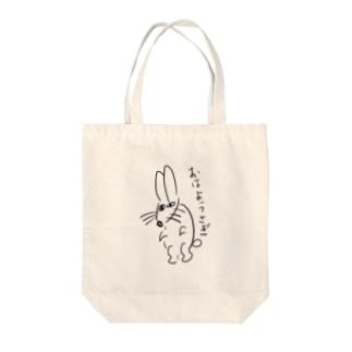 緑のイラスト(うさぎ) Tote bags