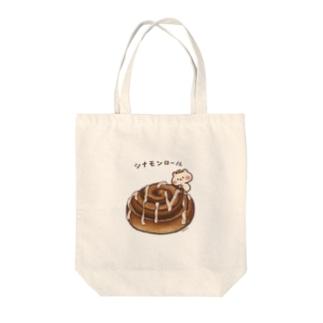 シナモンロール Tote bags