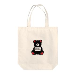スピグマさん Tote bags