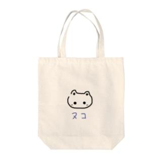 ヌコ Tote bags