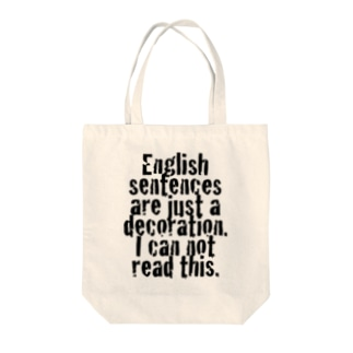 just a decoration. Tote bags