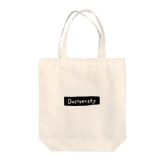 Dostoevsky Tote bags