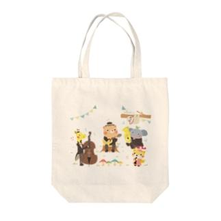 森の動物音楽隊 Tote bags