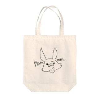 悩ましいうさぎ Tote bags