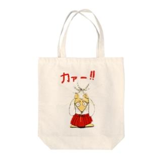 お祓い狐 Tote bags