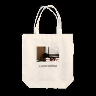 クミンのgoodmorning Tote bags