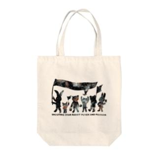 ぱんちHOD30 dark Tote bags