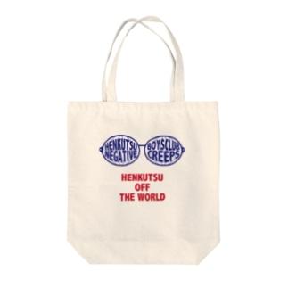 HENKUTSU OFF THE WORLD Tote bags