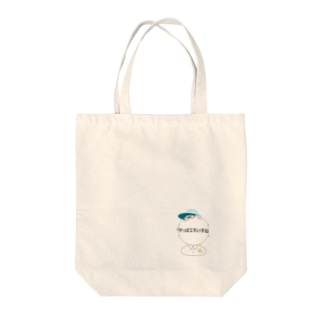 Mr.スネアマン Tote bags