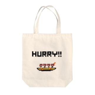 ハーリー Tote bags
