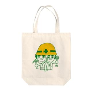 現場ブラザーズ Tote bags