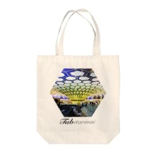 アブダビ空港 - UAEシリーズ Tote bags