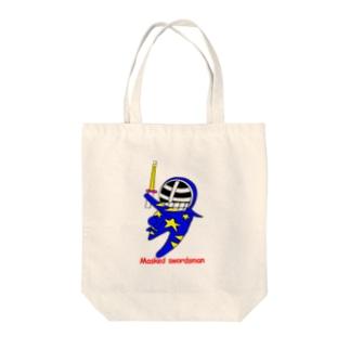 マスクド・ブルー Tote bags