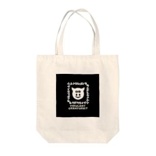 D9スマイル・スクエアタイプ Tote bags