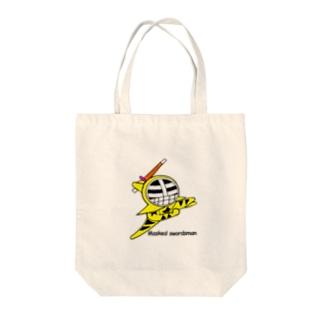 マスクド・イエロー Tote bags