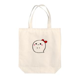 りぼんおばけのおばけちゃん Tote bags