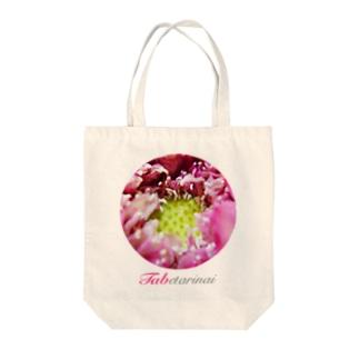 01 - flowerシリーズ Tote bags