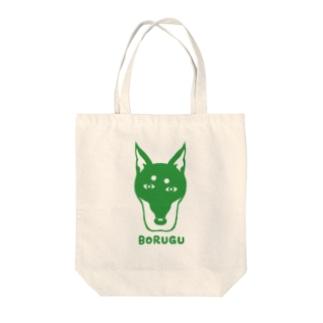 BORUGU(緑) Tote bags