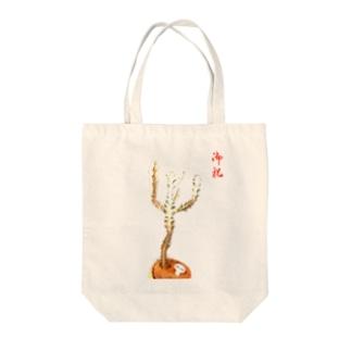 万歳‼︎ Tote bags